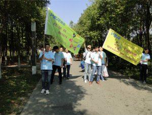 Активности у парку Гуцун, јесен 2014