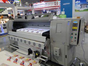 Машина за штампање коже