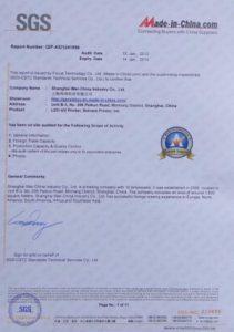 сертификате